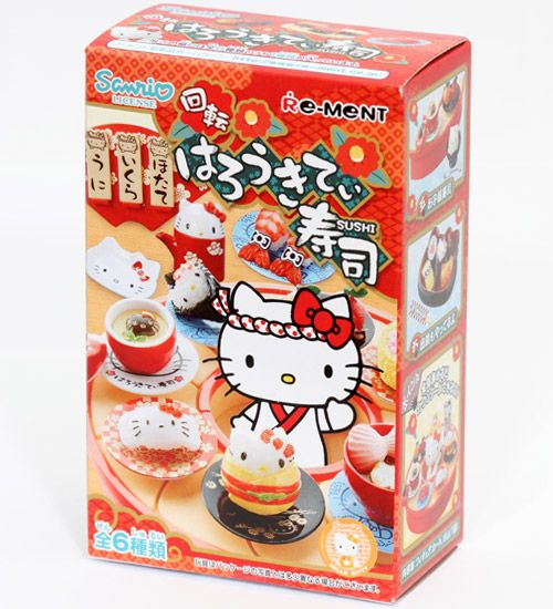 Re-Ment Hello Kitty Sushi Bar Dollhouse Miniature 2