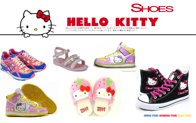 Cute Hello Kitty Shoes - Hello Kitty